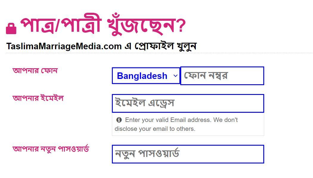 taslima marriage media registration