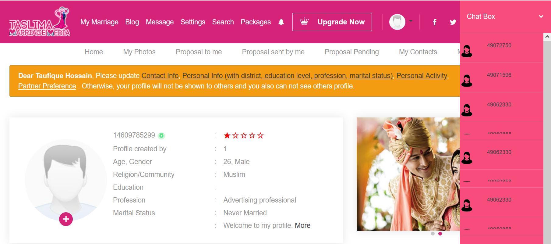 taslima marriage media login