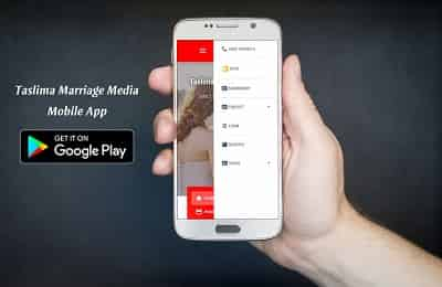 Taslima Marriage Media App