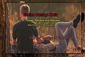 Matrimonial website company in Dhaka   Taslima Marriage Media