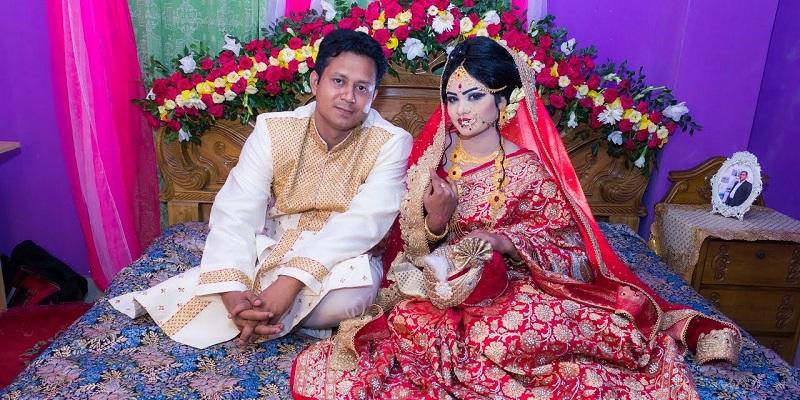 Amina Weds Masud