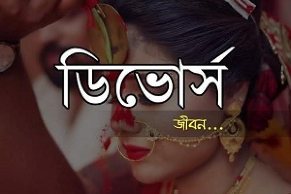 Matrimony Website in Dhaka | Taslima Marriage Media