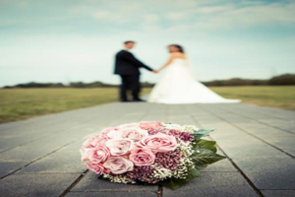 Matrimony site Dhaka, Bangladesh | Taslima Marriage Media