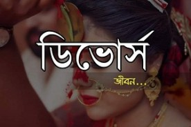 Matrimony Website in Dhaka | Taslima Marriage Media