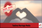 Matrimony website service in Bangladesh | Taslima Marriage Media