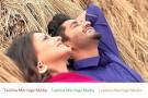 প্রেম-জীবন-ভালোবাসা  I Taslima Marriage Media