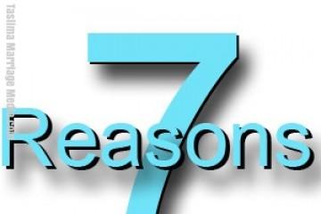 7 REASONS MARRIAGE IS IMPORTANT. Taslima Marriage Media