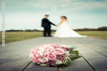 Matrimony site Dhaka, Bangladesh   Taslima Marriage Media